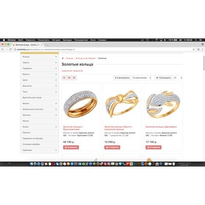 Интернет-магазин ювелирных украшений - море преимуществ