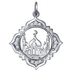 Мусульманские подвески из серебра