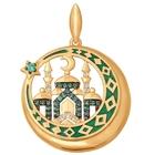 Мусульманские подвески из золота