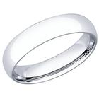 Обручальные кольца из серебра
