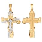 Православные золотые кресты