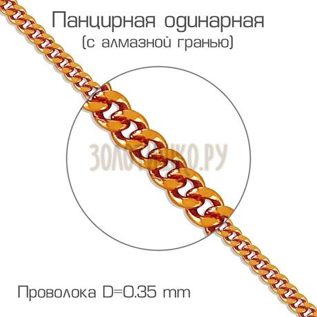 Браслет из красного золота БПН10112035