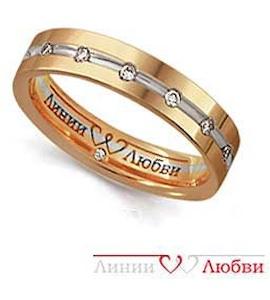 Обручальное кольцо с бриллиантами Л23161253