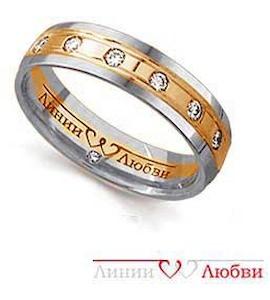 Обручальное кольцо с бриллиантами Л23161636