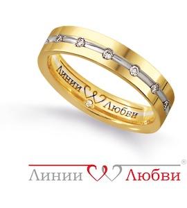 Обручальное кольцо с бриллиантами Л23191126