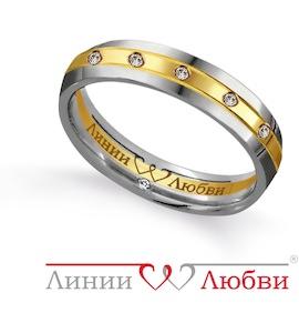 Обручальное кольцо с бриллиантами Л23191128