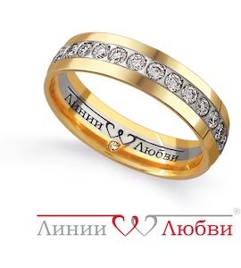 Обручальное кольцо с бриллиантами Л23191137