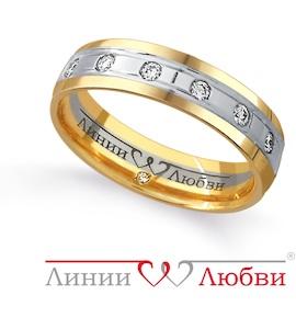 Обручальное кольцо с бриллиантами Л23191202