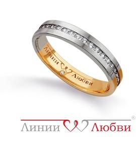 Обручальное кольцо с бриллиантами Л41121222