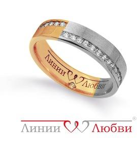 Обручальное кольцо с бриллиантами Л41131011