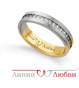Обручальное кольцо с бриллиантами Л41151009