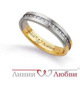 Обручальное кольцо с бриллиантами Л41151222