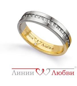 Обручальное кольцо с бриллиантами Л41191009