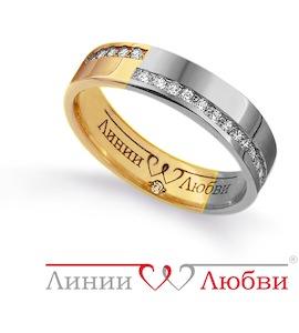 Обручальное кольцо с бриллиантами Л41191011
