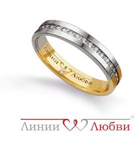 Обручальное кольцо с бриллиантами Л41191222