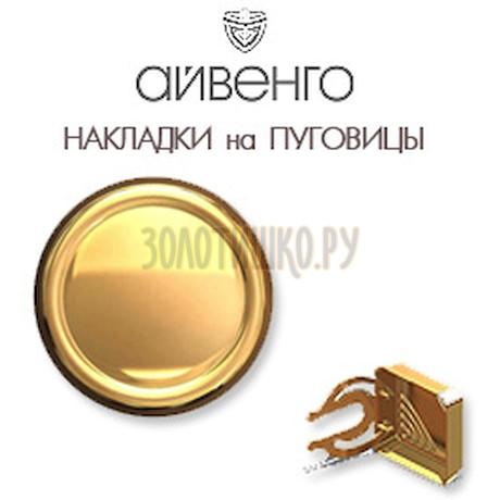 Запонки из красного золота Т10019035