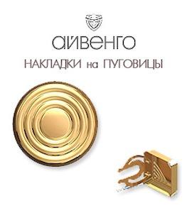Запонки из красного золота Т10019036-01