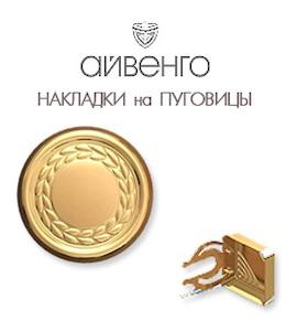 Запонки из красного золота Т10019037