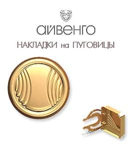 Запонки из красного золота Т10019038-01
