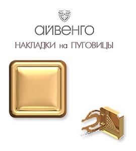 Запонки из красного золота Т10019039