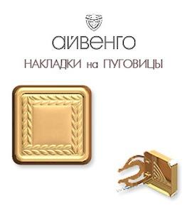 Запонки из красного золота Т10019040