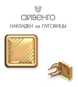 Запонки из красного золота Т10019041
