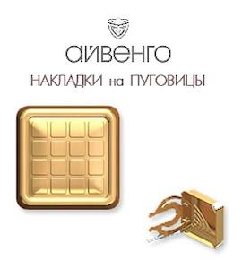 Запонки из красного золота Т10019042