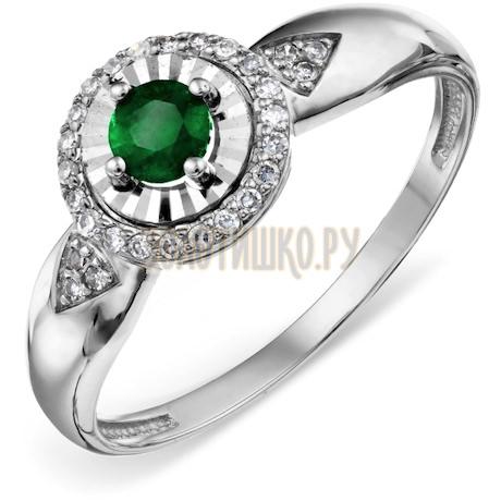 Кольцо с изумрудом и бриллиантами Т306618597_3