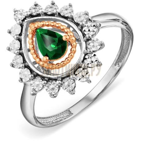 Кольцо с изумрудом Т315618948_2
