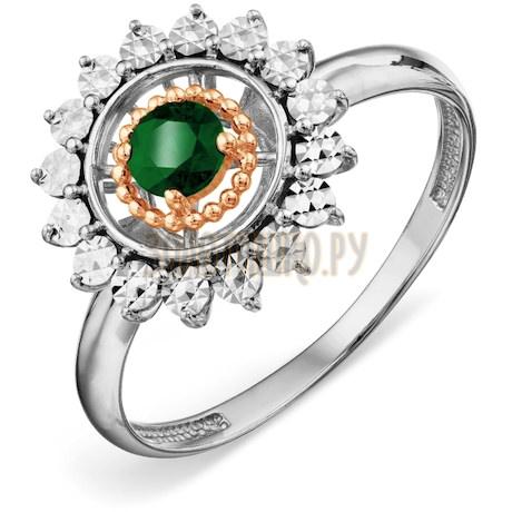 Кольцо с изумрудом Т315618951_2