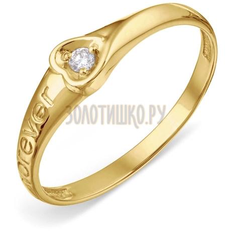 Кольцо с бриллиантом Т901018352