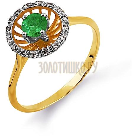 Кольцо с изумрудом и бриллиантами Т931014373_3