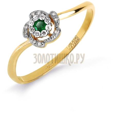 Кольцо с изумрудом и бриллиантами Т931017126_2