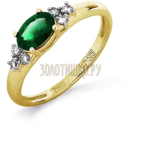 Кольцо с изумрудом и бриллиантами Т941011979