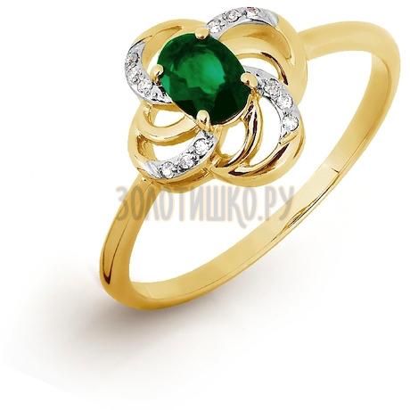 Кольцо с изумрудом и бриллиантами Т941016325_3