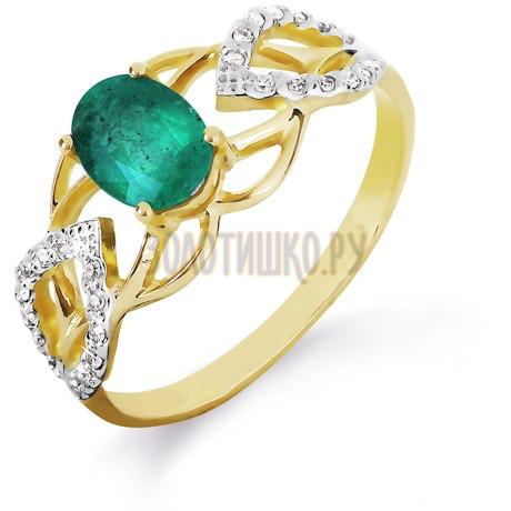 Кольцо с изумрудом и бриллиантами Т941016425_2