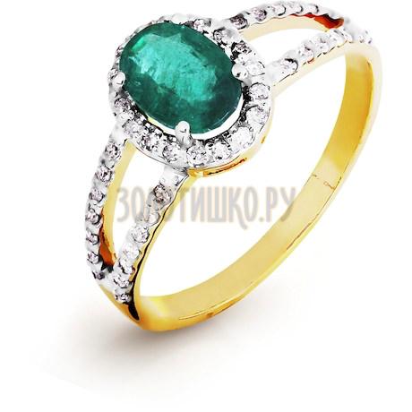 Кольцо с изумрудом и бриллиантами Т941016437_3