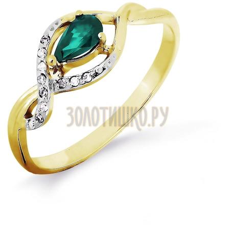 Кольцо с изумрудом и бриллиантами Т941016508_3