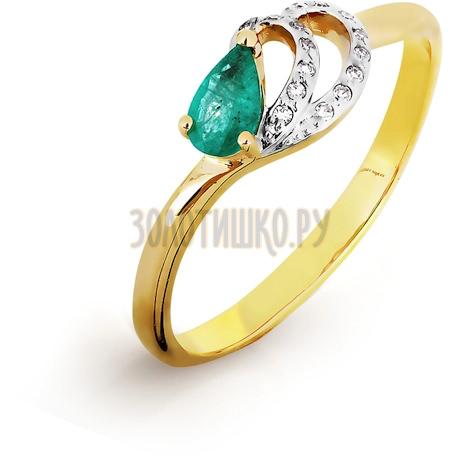 Кольцо с изумрудом и бриллиантами Т941016509_3