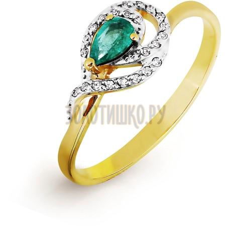 Кольцо с изумрудом и бриллиантами Т941016511_2