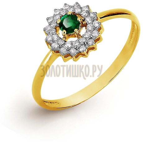 Кольцо с изумрудом и бриллиантами Т941017051_3