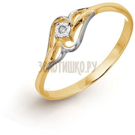 Кольцо с бриллиантом Т945617288