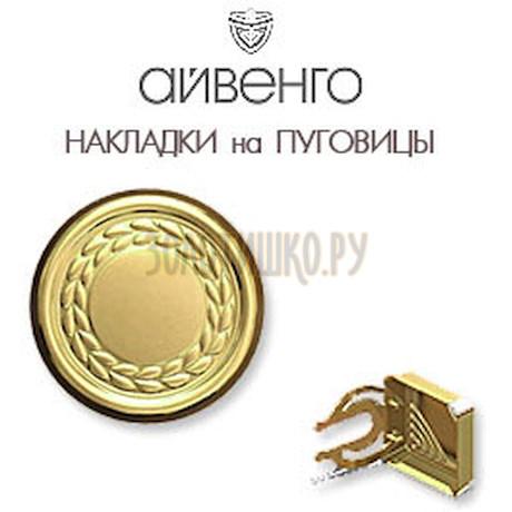 Запонки из желтого золота Т90019037