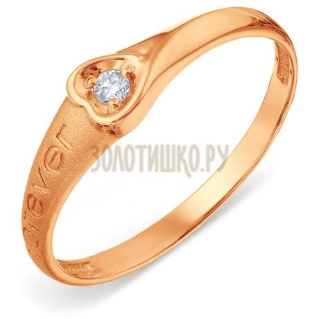 Кольцо с бриллиантом Т101318352