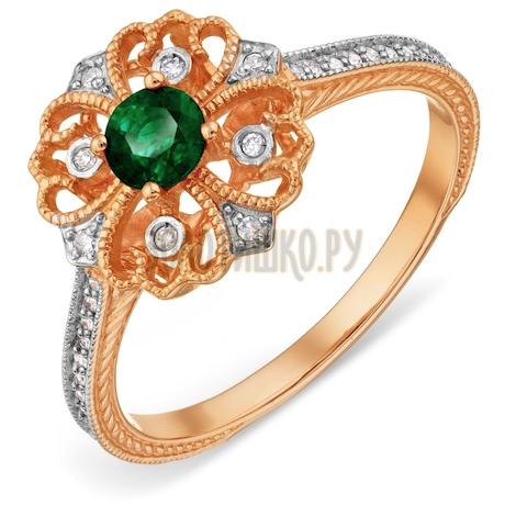 Кольцо с изумрудом и бриллиантами Т111018429_2