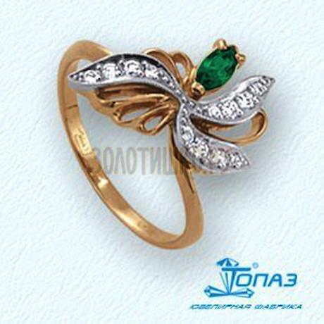 Кольцо с изумрудом и бриллиантами Т131011280_2