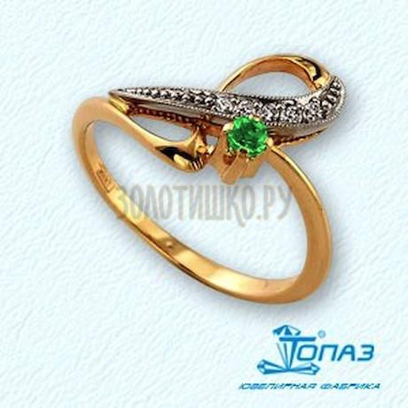 Кольцо с изумрудом и бриллиантами Т131011298_3