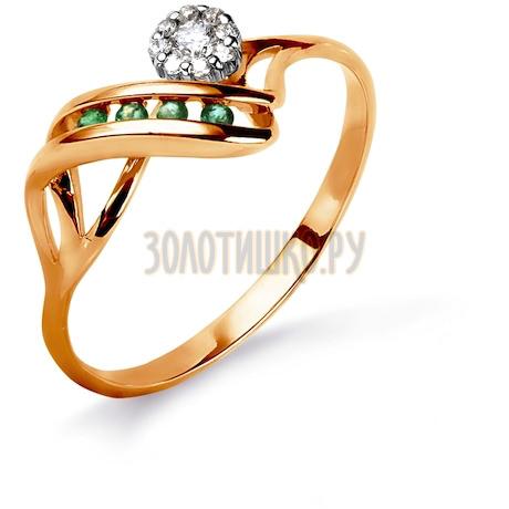 Кольцо с изумрудами и бриллиантами Т131015342_2