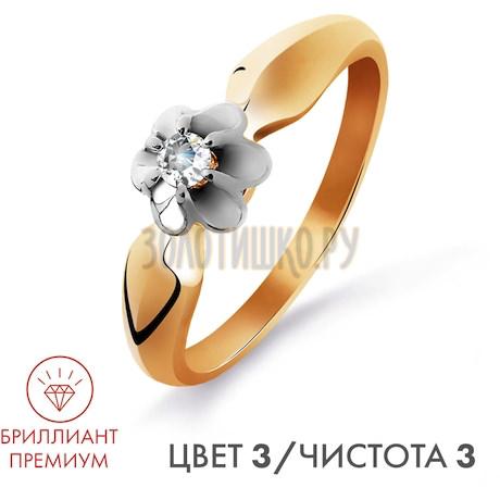 Кольцо с бриллиантом Т131016181-3