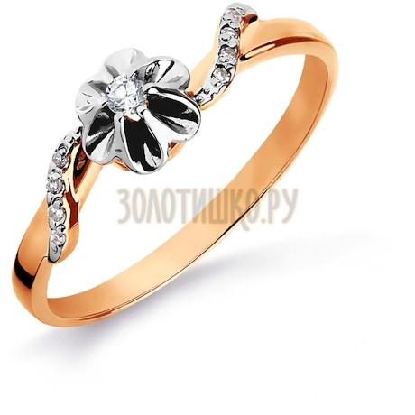 Кольцо с бриллиантами Т131016187